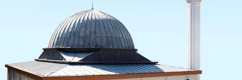Ömer Hekim Camii ve Süriye-Cemal Hekim Kur'an Kursu