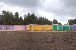 Aladağ Yaz Kampı Yerleşkesi