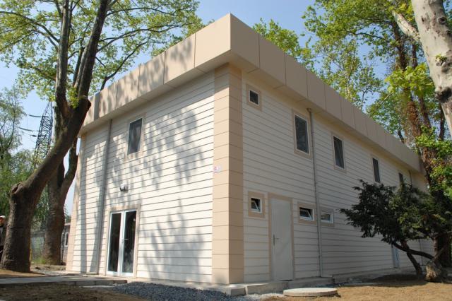 Bilgi Üniversitesi Ofis Binası