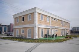 S-ARAS Lojistik Yönetim Binası